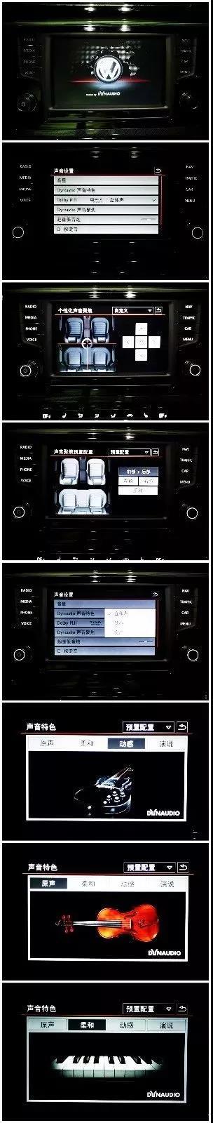 沃富林|汽车音响|家用音响|个人无线蓝牙音箱